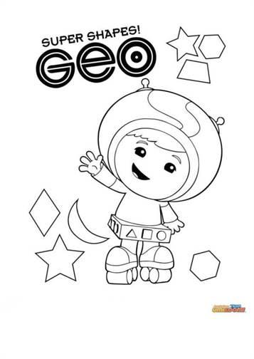 Kleurplaten Van Team Umizoomi.Kids N Fun 9 Kleurplaten Van Team Umizoomi